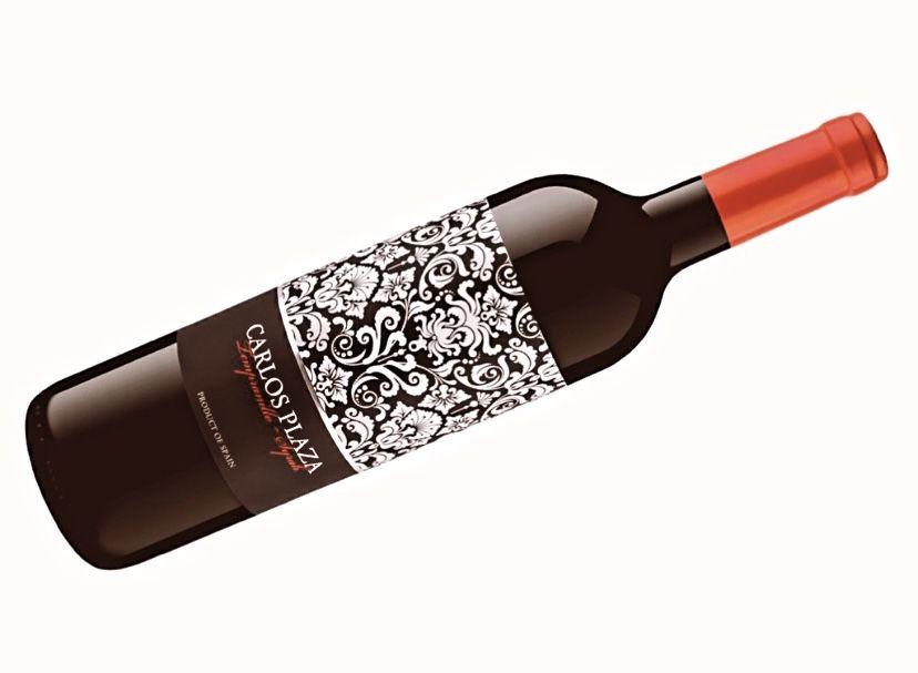 vino de extremadura de calidad